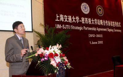 上海交大、密西根大学签署全面战略合作协议