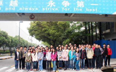 密院学生参观上海大众汽车公司