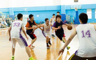 上海纽约大学—交大密西根学院男篮友谊赛举行