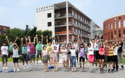 2014年上海交通大学密西根学院研究生自主招生夏令营通知