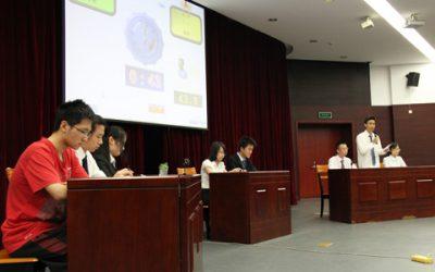交大密西根学院学生会主席团竞选首次引入中期辩论赛