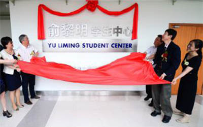 JI's Yu Liming Student Activity Center Unveiled