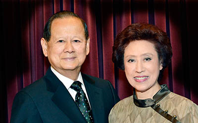 JI Receives Jackson and Muriel Lum Endowed Scholarship Fund