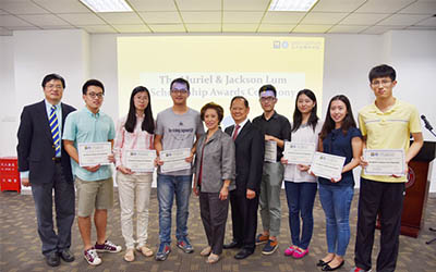 The First Muriel & Jackson Lum Scholarships awarded