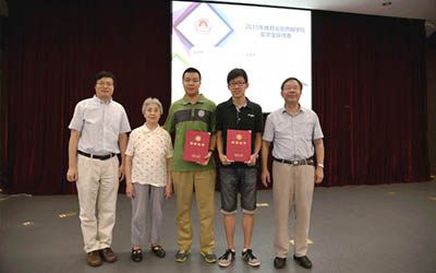 First Tang Junyuan JI Scholarship awarded