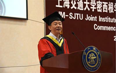 2015 JI Commencement speech by Mr. John Wu