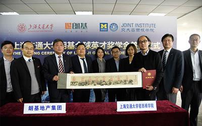 SJTU Longey Global Leader Scholarship established