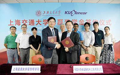 The Shanghai Jiao Tong University KLA-Tencor Scholarship Established