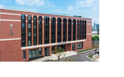 """交大密西根学院新大楼正式启用 巧构妙思""""以学生为中心"""""""