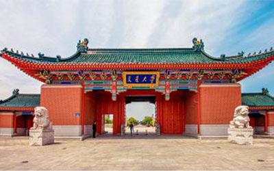 上海交通大学2018年各省(市)招生组联系方式