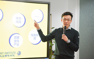 "JI alumnus Zongchang Liu nominated as one of SME's ""30 Under 30"""