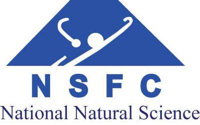 密院多项课题获2018年度国家自然科学基金立项资助