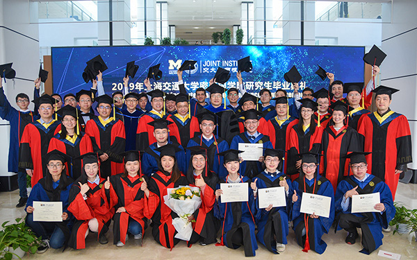 JI holds 2019 graduate commencement ceremony