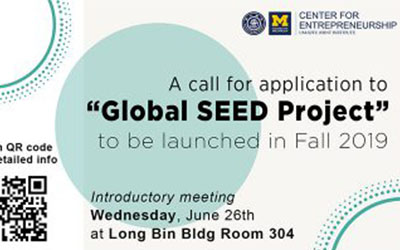 交大密西根学院国际可持续创业工程设计(SEED)项目开始申请啦!