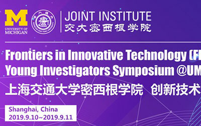 Frontiers in Innovative Technology Young Investigators Symposium
