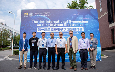 JI hosts international symposium on single atom electronics