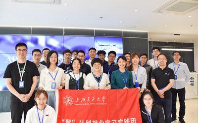 密西根学院师生赴杭州重点企业考察圆满结束