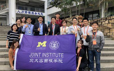见证中国智造 感受产业升级——交大密西根学院师生赴广东参访先进制造业企业