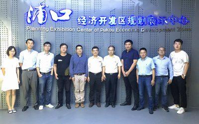 交大密西根学院科研团队赴南京开展技术合作交流