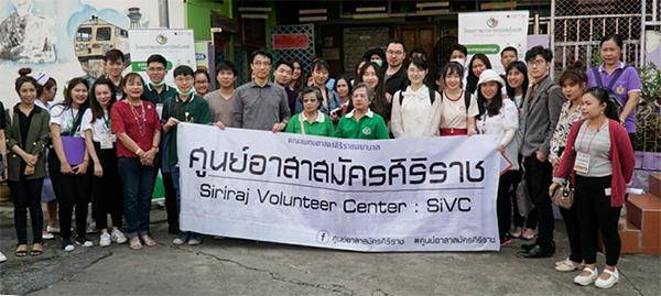 项目组与Bankok Noi工作人员合影