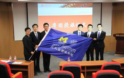 交大密西根学院第七次研究生代表大会顺利举行