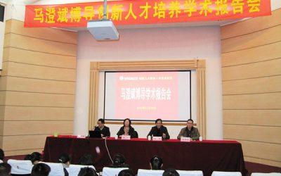 密院科普讲座宣讲团赴江苏启东中学讲学
