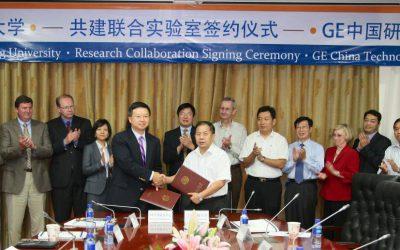 上海交大与GE中国研发中心合作成立先进制造联合实验室