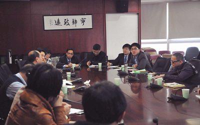 """交大密西根学院被评为""""上海示范性中外合作办学机构"""""""