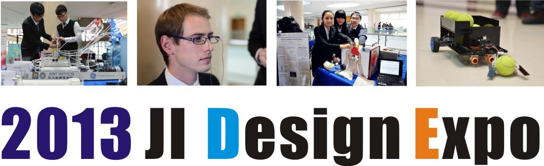 2013 Design Expo banner