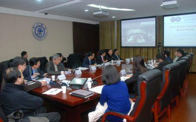 上海交通大学密西根学院理事会第十四次会议召开