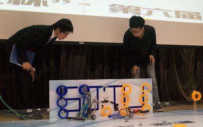 密院在第六届新生机械创意大赛决赛中获得亚军