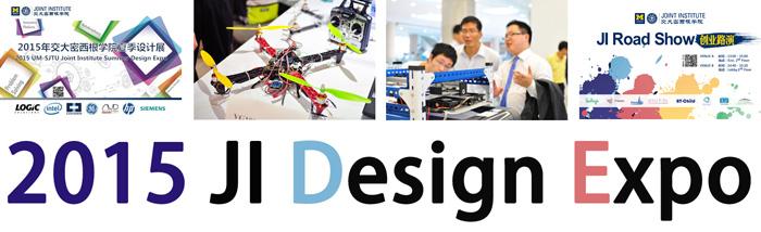 2015 Design Expo-eng