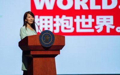 2016 JI convocation speech by Ms. Jane Sun