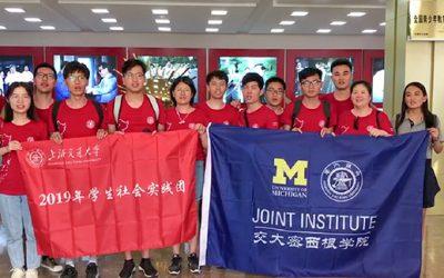 密院师生赴中国工程物理研究院开展社会实践