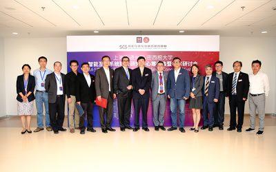 上海交通大学-密西根大学智能互联系统学术研讨会隆重举行