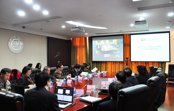 The 16th UM-SJTU Partnership Board Meeting Successful