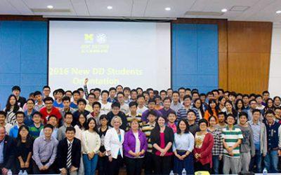 JI holds UM-JI Dual-degree info seminar