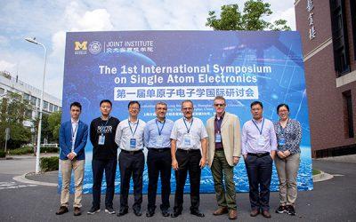 上海交通大学密西根学院举办第一届单原子电子学国际研讨会