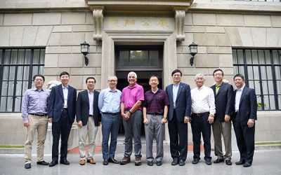 The fourth DAB meeting plans JI's next decade