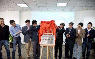 The JI Center for Entrepreneurship (CFE) launched