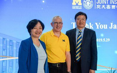 UM delegation led by Vice Provost James Holloway visits JI