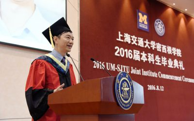 2016 JI commencement speech by Mr. James Mi