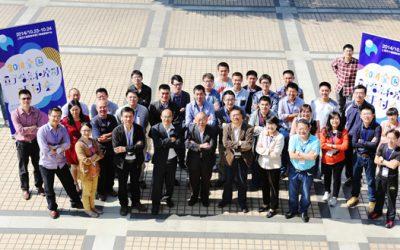 2014 National Quantum Information and Control Workshop Held at JI