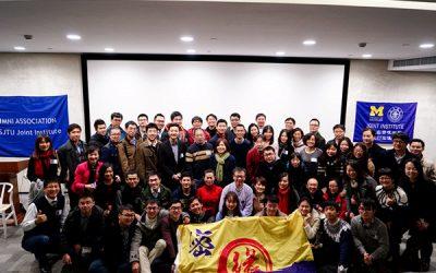 JI-UM alumni meeting sparks ideas on venture investment