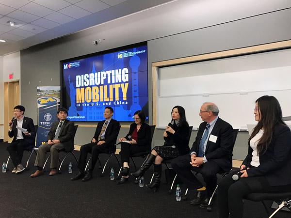 MichiganChinaForum_Disruptive Mobility Panel副本