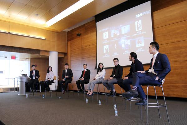 MichiganChinaForum_Entrepreneurship Panel副本