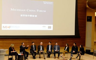 2017 Michigan China Forum brings together Chinese and American leaders and youths