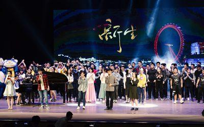 2017 JI new student welcome show