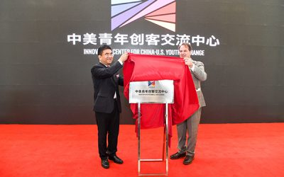 Innovation Center for China-U.S. Youth Exchange inaugurated at JI