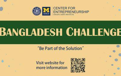 孟加拉国挑战!